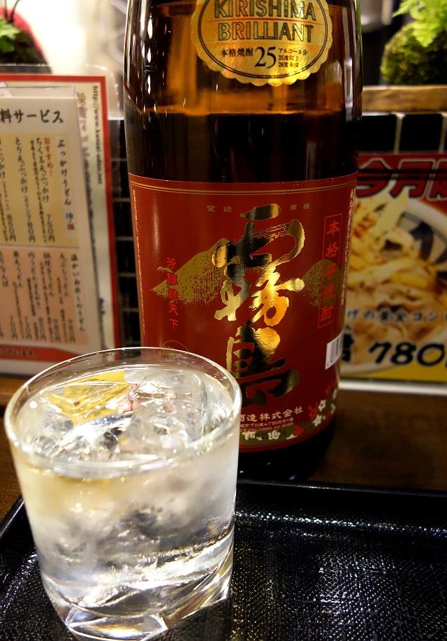 141101-ubara-009-S.jpg