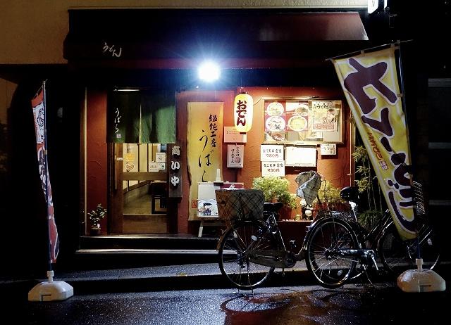 141101-ubara-022-S.jpg