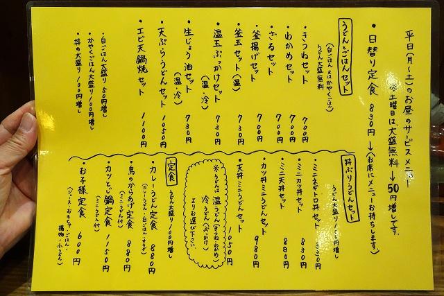 141101-yamazen-005-S.jpg