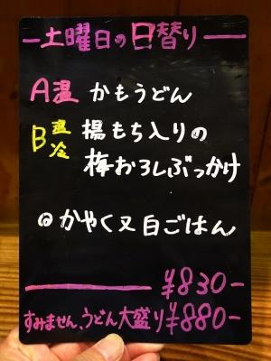 141101-yamazen-006-S.jpg