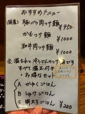 141101-yamazen-007-S.jpg