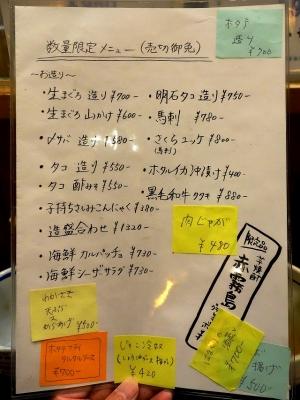 141101-yamazen-014-S.jpg
