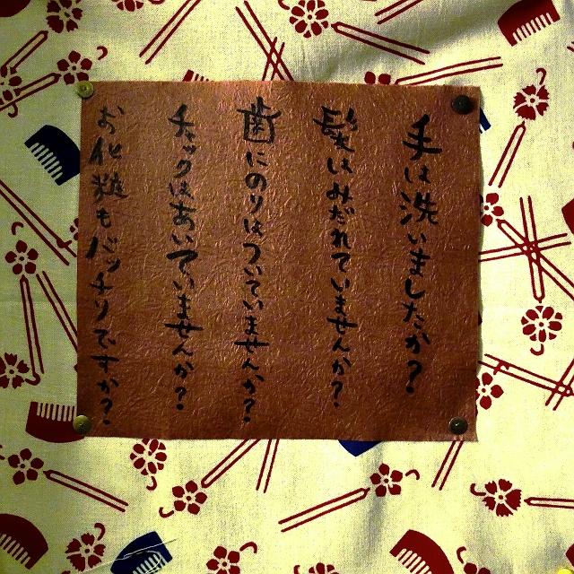 141101-yamazen-022-S.jpg