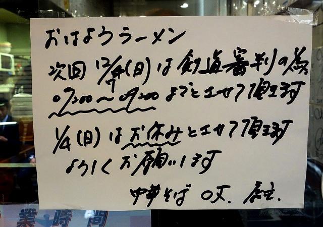 141102-marujyo-003-S.jpg
