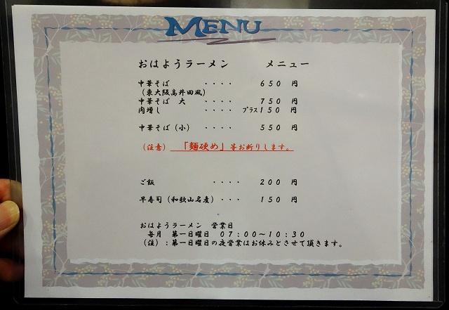 141102-marujyo-004-S.jpg