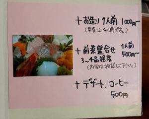 141102-menkui-022-S.jpg