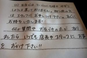 141102-menkui-030-S.jpg