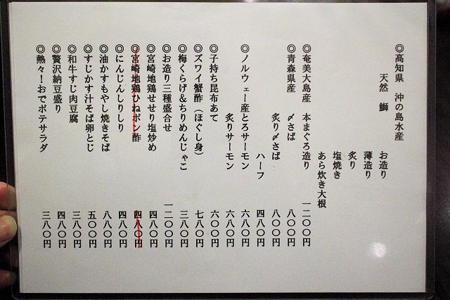 141104-isonoumi-004-S.jpg