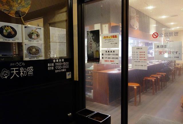 141110-tenkomori-002-S.jpg