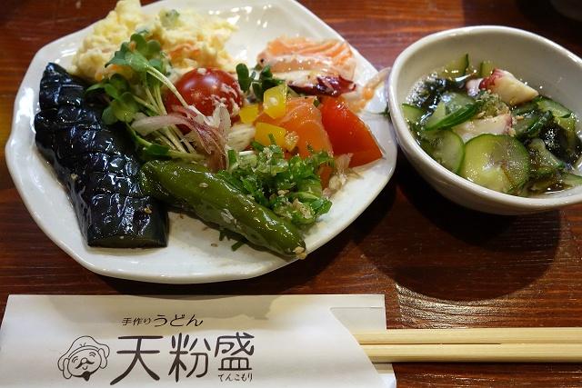 141110-tenkomori-009-S.jpg