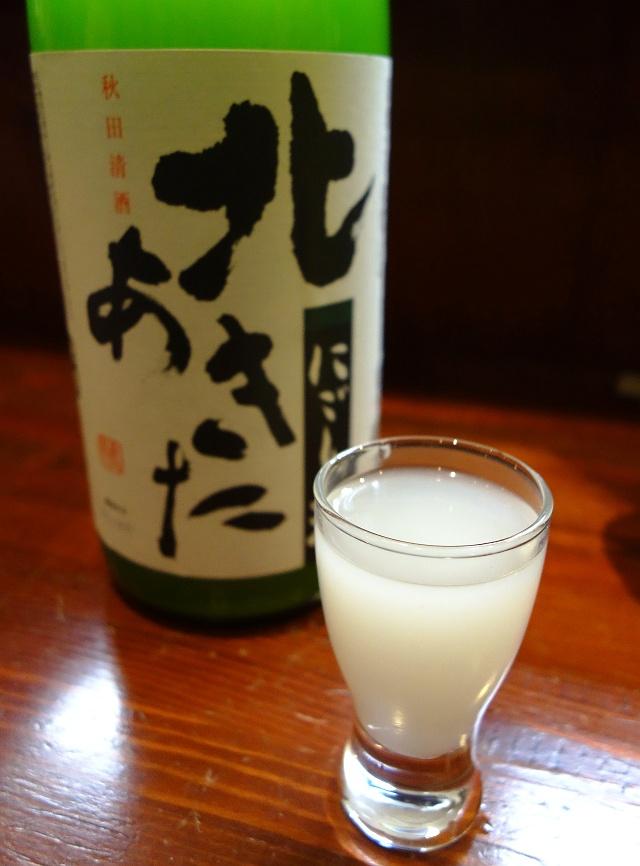 141110-tenkomori-015-S.jpg