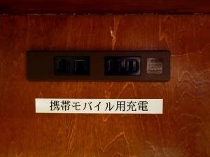 141110-tenkomori-023-S.jpg