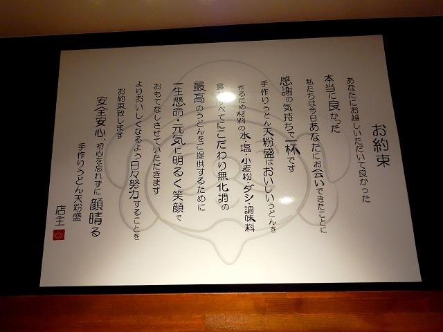 141110-tenkomori-025-S.jpg