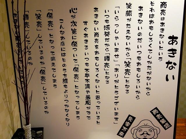 141110-tenkomori-026-S.jpg