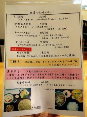 141115-sougetu-004-S.jpg