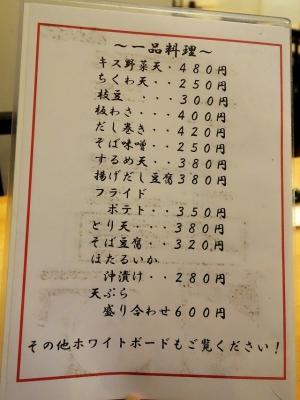 141115-sougetu-006-S.jpg