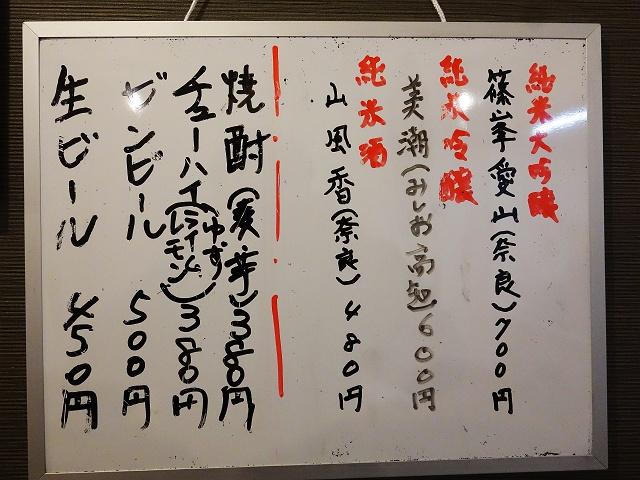 141115-sougetu-008-S.jpg