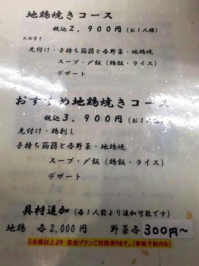 141116-toritaka-010-S.jpg