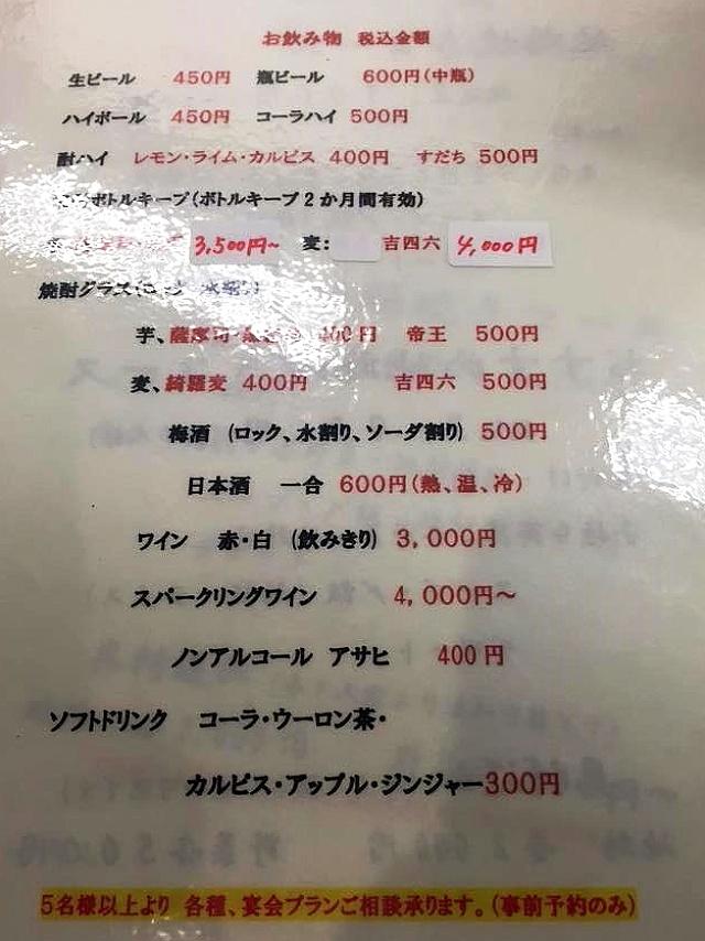 141116-toritaka-011-S.jpg