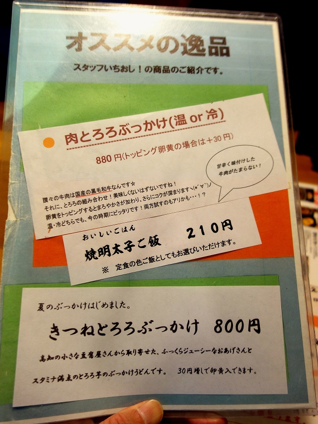 141122-SP-mino-2-007-S.jpg