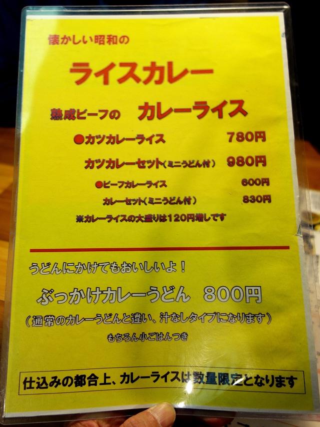 141122-SP-mino-2-008-S.jpg