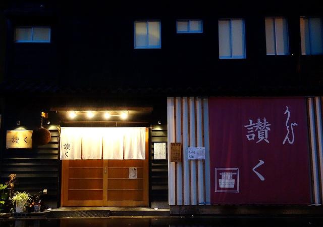 141125-sanku-002-S.jpg