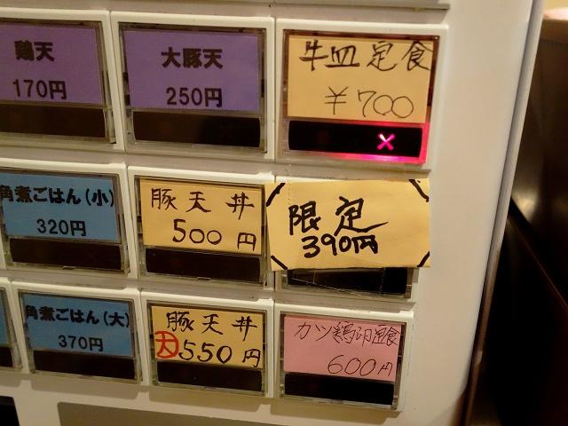 141125-sanku-005-S.jpg