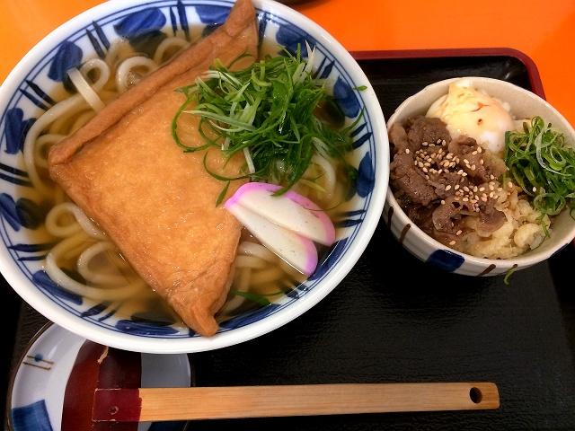 141128-yamabukiya-004-S.jpg