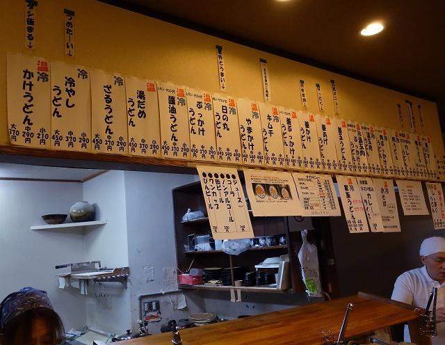 141204-bakaiti-003-S.jpg