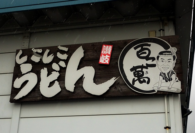 141204-hyakoma-002-S.jpg