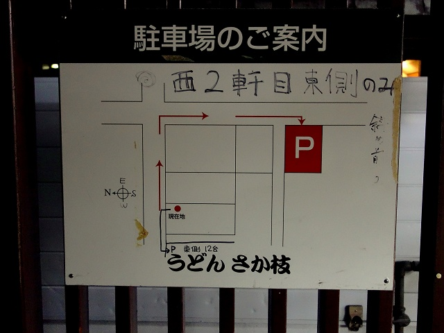 141204-sakaeda-012-S.jpg