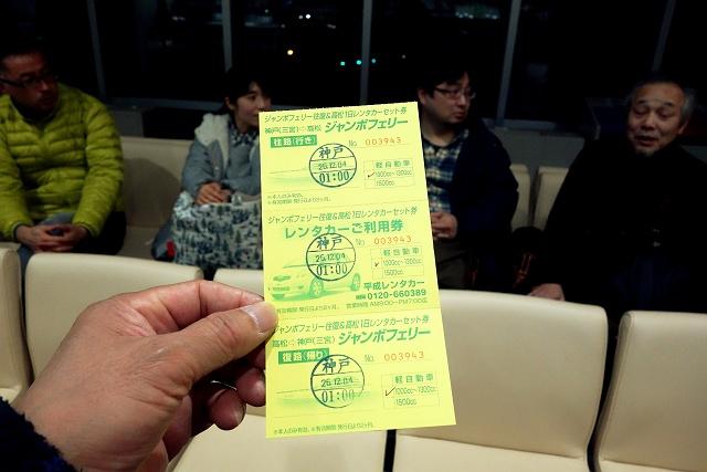 141204-sanuki-004-S.jpg