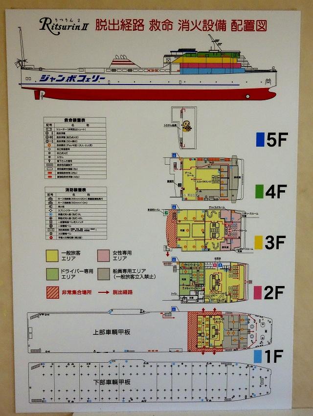 141204-sanuki-008-S.jpg