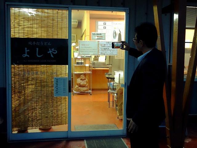 141204-yosiya-003-S.jpg