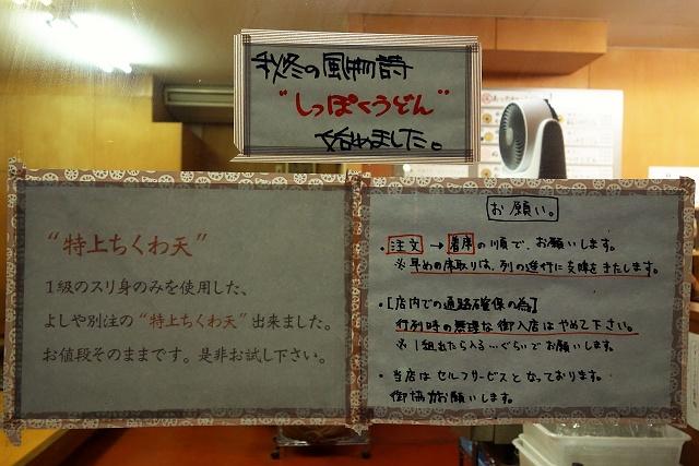 141204-yosiya-004-S.jpg