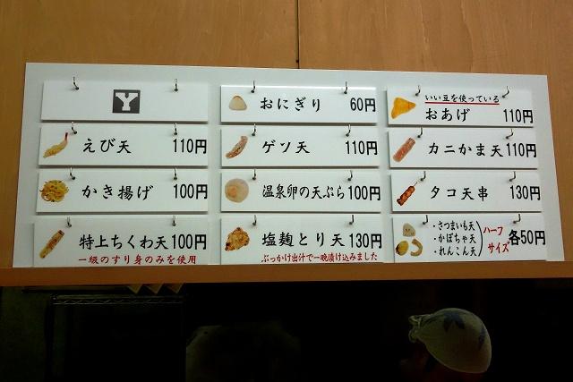 141204-yosiya-011-S.jpg