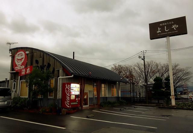 141204-yosiya-023-S.jpg