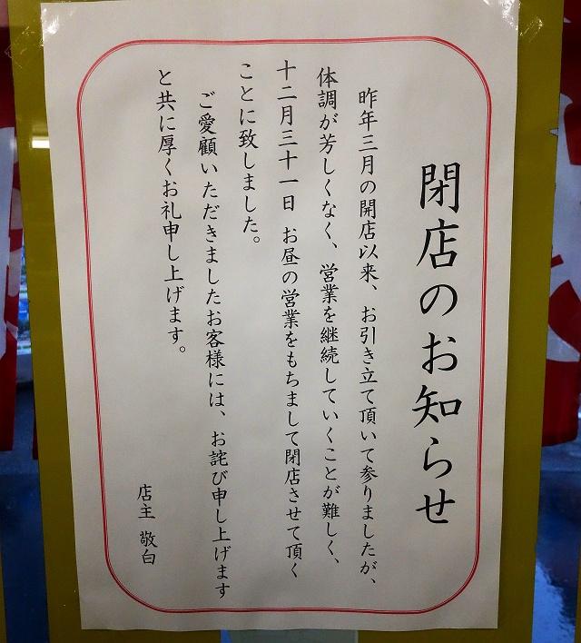 141220-yusyou-002-S.jpg