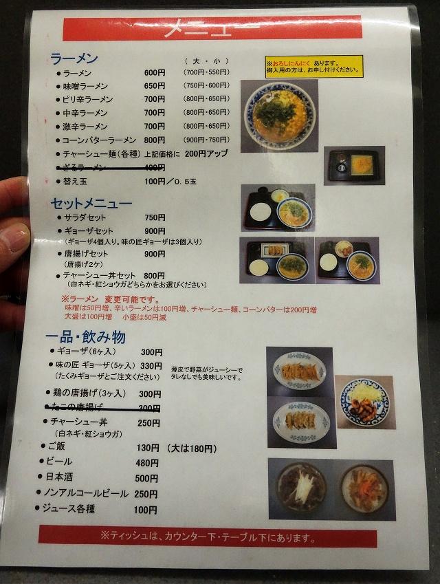 141220-yusyou-004-S.jpg
