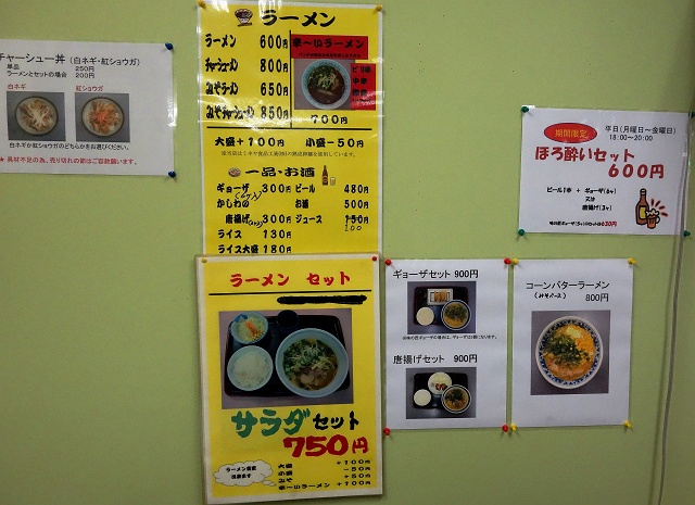 141220-yusyou-006-S.jpg