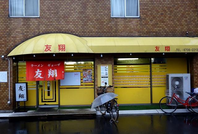 141220-yusyou-010-S.jpg