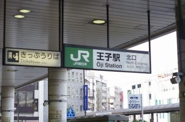IMGP7944.jpg