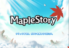 Maple4688@.png