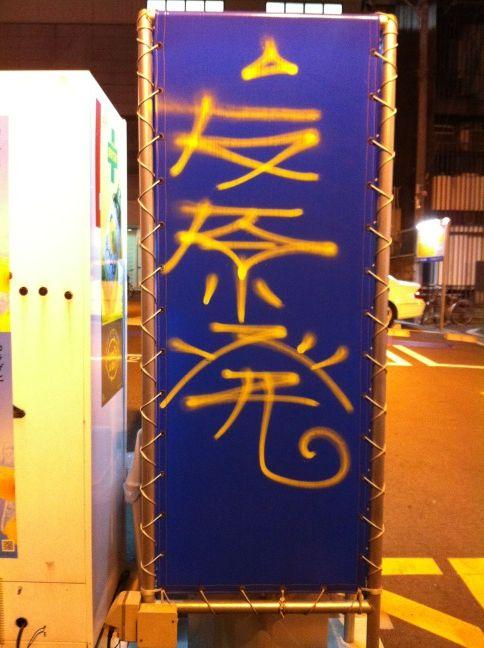 AeX0jrcCMAE6O28.jpg