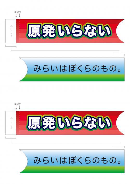 conKoinobori_TNNCGK-2_convert_20120507175925.jpg