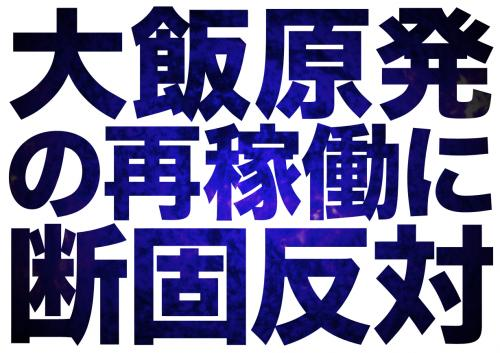 contumblr_m59kkgRfY11r0yrrqo1_1280_convert_20120614204549.jpg