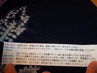 01HUKUROU.jpg