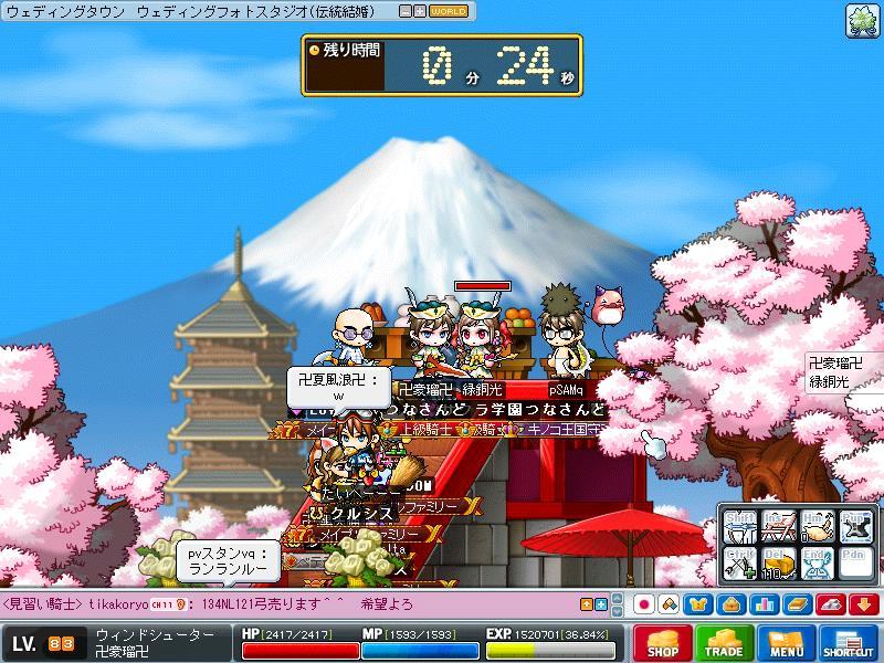 Maple100831_222217.jpg