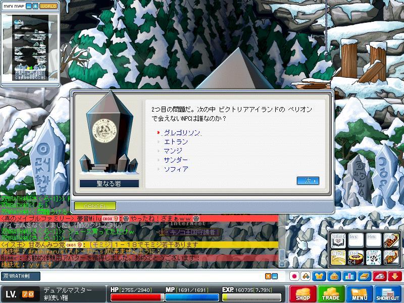 Maple100907_203912.jpg