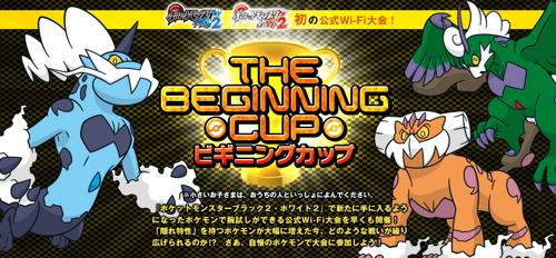 beginning2.jpg